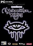 Neverwinter Nights [Importación Alemana]