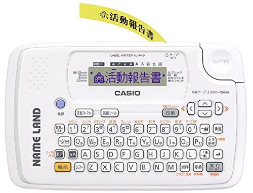カシオ ラベルライター ネームランド エントリーモデル KL-P40WE ホワイト