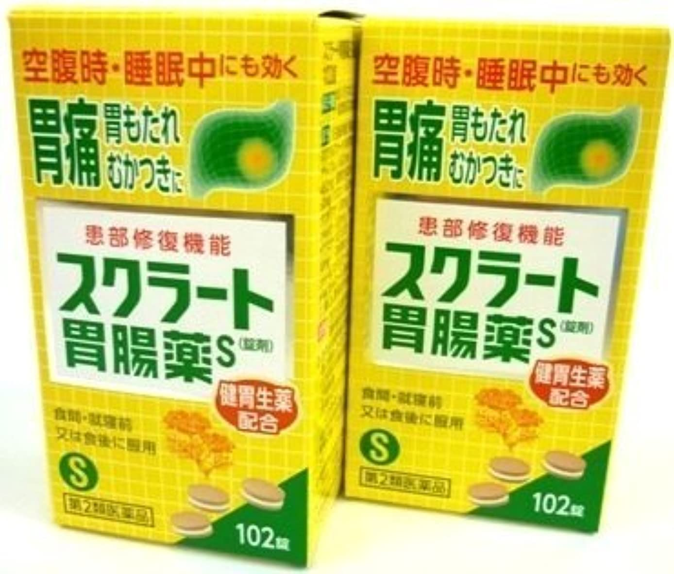 行動メニューベリー【第2類医薬品】スクラート胃腸薬S(錠剤) 102錠 ×2