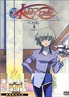 キディ・グレイド CASE4 コレクターズ・エディション [DVD]