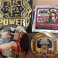 ワンピース 輩缶バッジ power、マルイ缶バッジ stampede ウソップ ワンピース商品