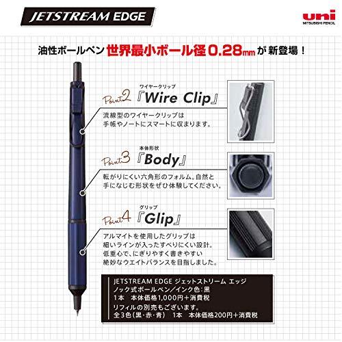 三菱鉛筆油性ボールペンジェットストリームエッジ0.28ブラックSXN100328.24