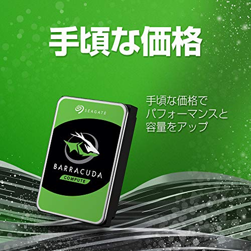 "『【Amazon.co.jp限定】Seagate BarraCuda 3.5"" 8TB 内蔵ハードディスク HDD 2年保証 6Gb/s 256MB 5400rpm 正規代理店品 ST8000DM004』の4枚目の画像"
