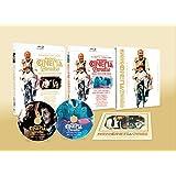 ニュー・シネマ・パラダイス[インターナショナル版&完全オリジナル版] デジタル・レストア・バージョン Blu-ray BOX