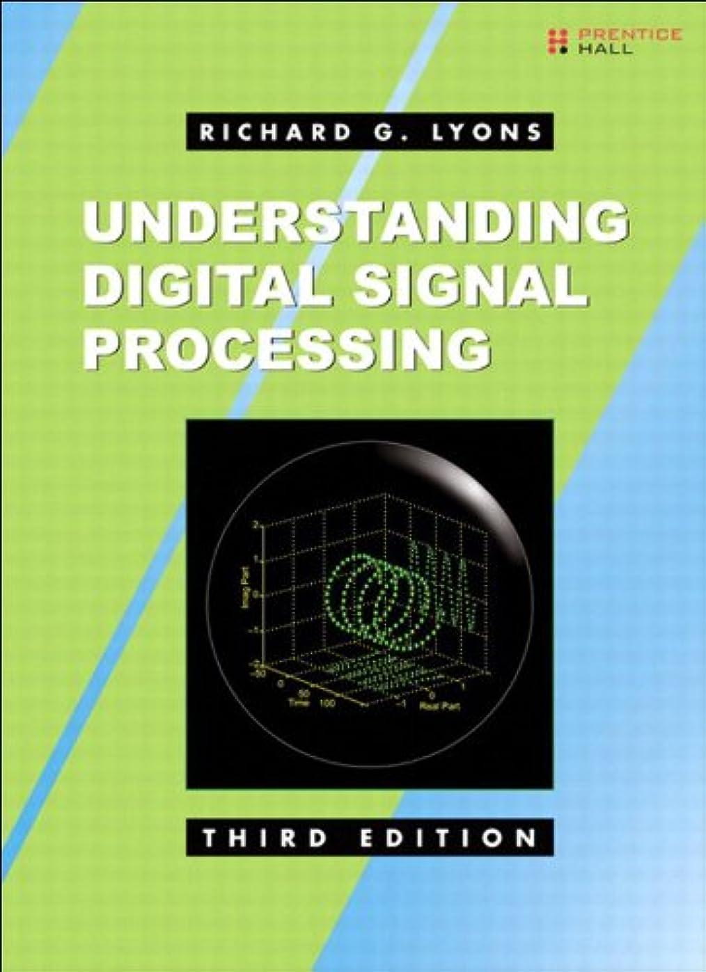 黒口カタログUnderstanding Digital Signal Processing: Unders Digita Signal Proces_3 (English Edition)