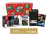本商品は従来型のモデルです。「バッテリー持続時間が長くなった新モデル」ではありません。 Nintendo Switch本体、ゲームソフト、アクセサリーセットをギフトラッピングした状態でお届けします。ご自宅に届き次第、すぐプレゼントする事が可能です。 ギフトラッピングは、クリスマス仕様に着飾ったマリオたちが描かれたデザインです。付属のシールシートを用いれば、お祝いの一言も添えられます。 同梱ソフト:Minecraft (マインクラフト) - Switch アクセサリーセット内容:スマートポーチEV...