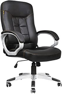 Leather-Padded, Ergonomic, with Adjust Seat Height, Office Chair Leather Desk Gaming Chair, Swivel Office Desk Chair with Armrest