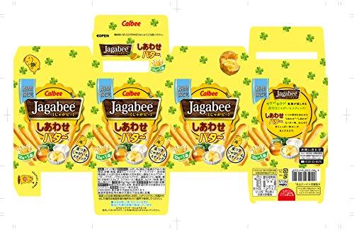『カルビー じゃがビー Jagabee しあわせバター 80g×12箱』の3枚目の画像