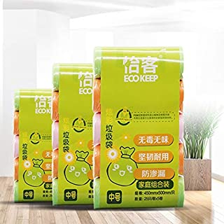 TMYQM 125pcs/pack 45x50cm Colorful Compostable Trash Bags Disposable Colorful Plastic Bags Household Flat Top Garbage Bags