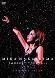MIKA NAKASHIMA CONCERT TOUR 2011 THE ONLY STAR DVD