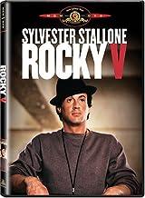 Rocky V [USA] [DVD]