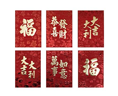 Chinese Red packets Golden patterns, Embossed patterns, 36 pcs in 6 designs, Hong Bao, Spring Festival, Lucky Money Packet