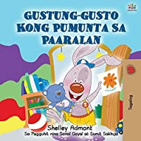 I Love to Go to Daycare (Tagalog Book for Kids) (Tagalog Bedtime Collection)