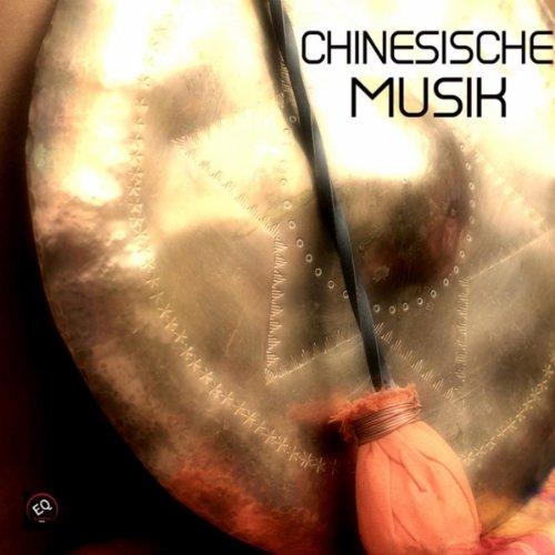 Golden Trees - Guzheng Music