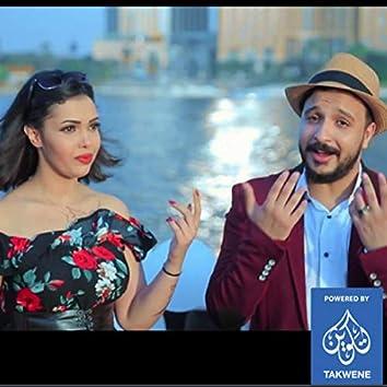 اوبريت فرحة مصر