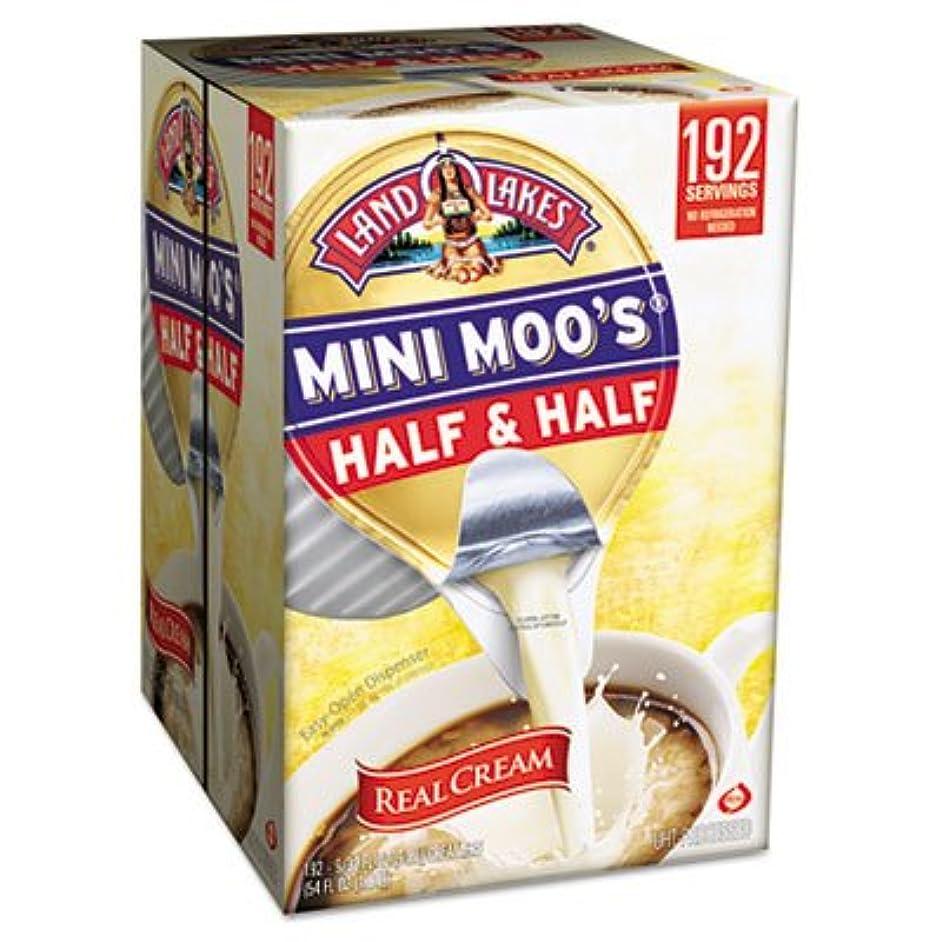Mini Moo's Half and Half, 192/Carton, Sold as 1 Carton, 192 Each per Carton u1677305136265