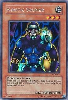 Yu-Gi-Oh! - Kinetic Soldier (WC4-002) - World Championship 2004 GBA Promo - Promo Edition - Secret Rare