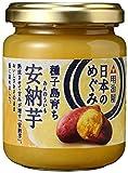 明治屋 日本のめぐみ 種子島育ち 安納芋スプレッド 145g
