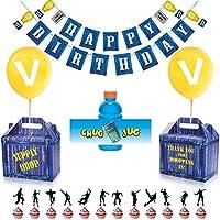 誕生日パーティー用品セット ゲームテーマ(98ピース) 24枚のチャグジャグボトルラベル、24枚のゲームパーティドロップボックス、24個のカップケーキトッパー(12種類)、誕生日パーティーバナー、24個のバルーン、1本のリボン。