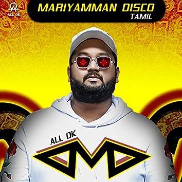 Mariyamman Disco