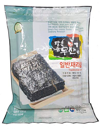 Roasted Seaweed Sheets - Dried Sushi Seaweed Rolls Wraps - Resealable - 100 Full Sheets