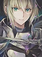 【Amazon.co.jp限定】劇場版 Fate/Grand Order -神聖円卓領域キャメロット- 前編 Wandering; Agateram(...
