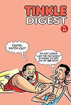 Tinkle Digest 33 by [ANANT PAI]