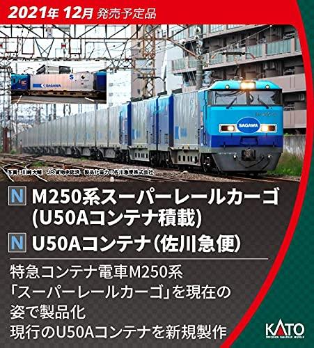 KATO Nゲージ M250系 スーパーレールカーゴ U50Aコンテナ積載 基本セット 4両 10-1721 鉄道模型 電車