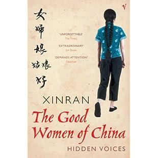 The Good Women Of China Hidden Voices:Shizuku7148