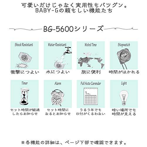 CASIO(カシオ)『BABY-G(BG-5606-7BJF)』