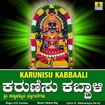 Karunisu Kabbali - Single