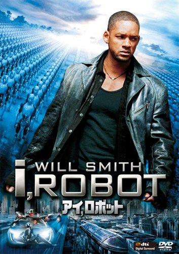I.Robot [DVD de Audio]