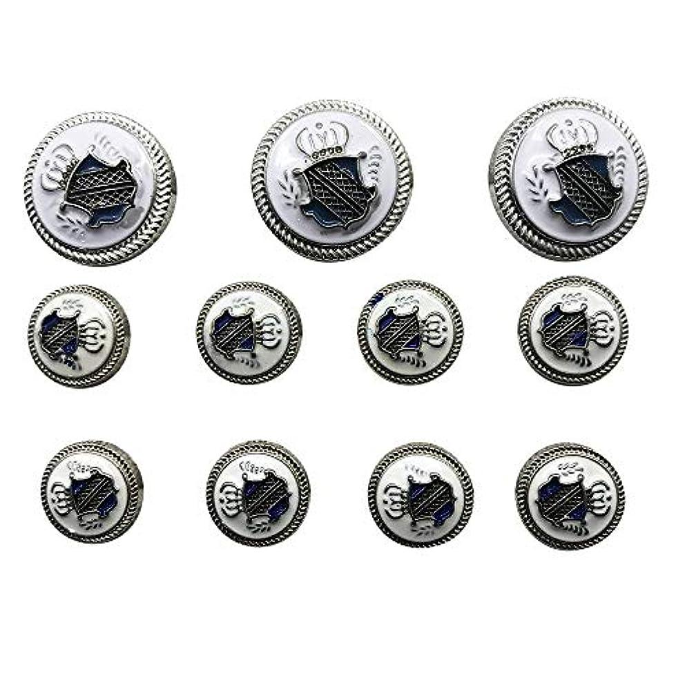 PETMALL 11 Pieces White Vintage Metal Blazer Button Set - Crown - for Blazer, Suits, Sport Coat, Uniform, Jacket,Sized in 23mm 15mm,Q2394