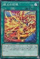 遊戯王 DBGI-JP012 ヴリトラ・マギストス (日本語版 ノーマル) ジェネシス・インパクターズ