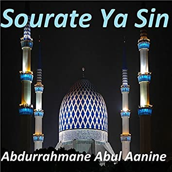 Sourate Ya Sin (Quran)