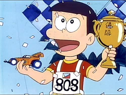 走れ! トンガリ号 夢の四駆グランプリ