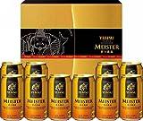 エビスビール マイスター 缶 ギフトセット 350ml×10本