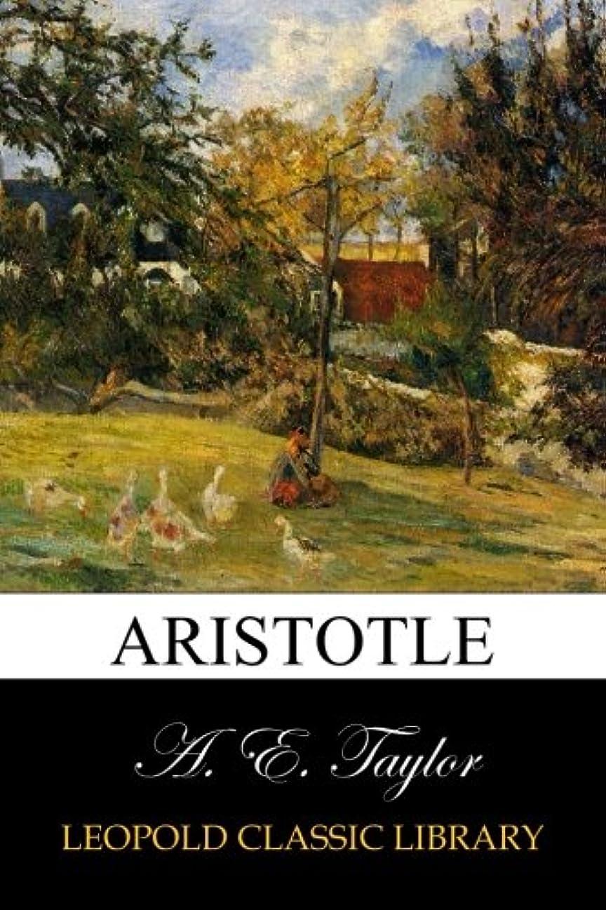 教室流産指Aristotle