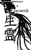 Ikiryō: Spiriti viventi del folklore giapponese