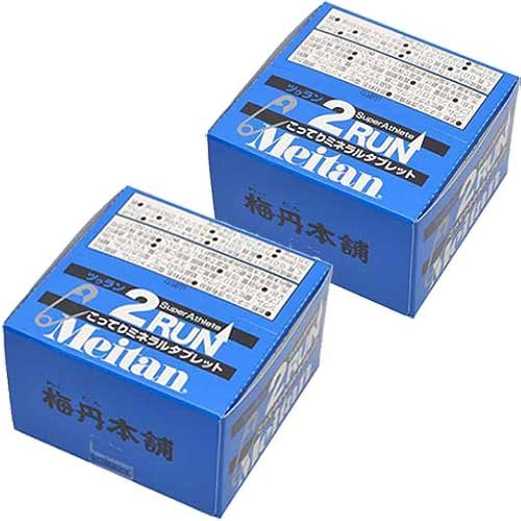 ポジティブ放射する球状[梅丹本舗] メイタン ツーラン 2RUN 2粒×30袋