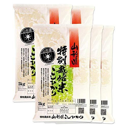 【出荷日に精米】 山形県産 コシヒカリ 白米 25kg(5kg×5袋) 令和2年産 減農薬 特別栽培米