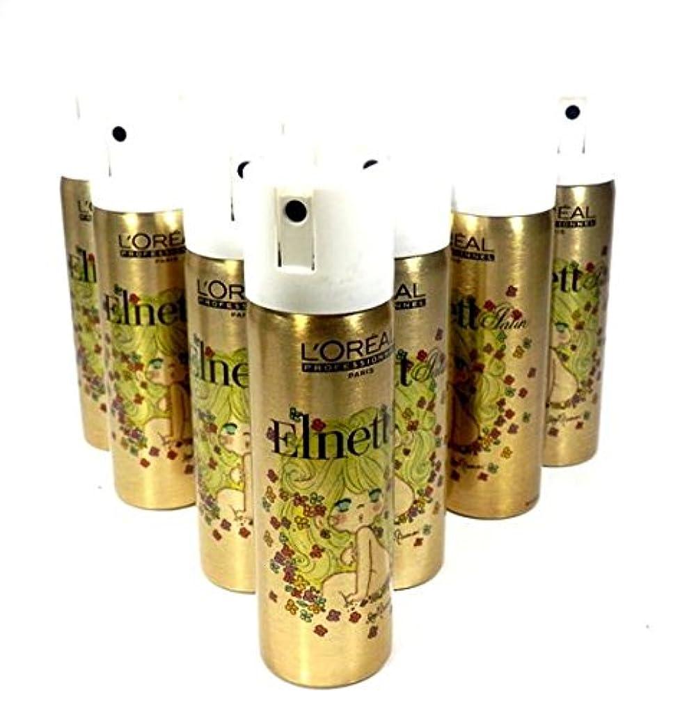 ハグ慣れているトチの実の木ロレアル プロフェッショナル パリ エルネットサテン N(ヘアスプレー)12本 合計420g 新品
