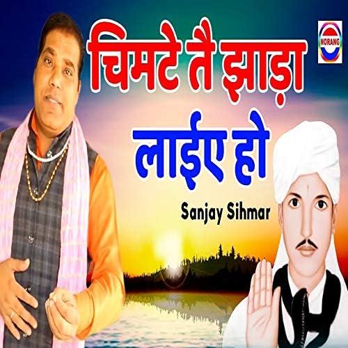 Sanjay Sihmar