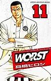 WORST(11) (少年チャンピオン・コミックス)