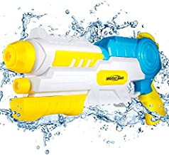 Elitoky Super Water Guns for Kids Adults, Water Blasters 1200CC High Capacity Squirt Gun Water Soaker Blaster Fight Summer Toys, Outdoor Swimming Pool Party Beach Sand Water Fighting Toy