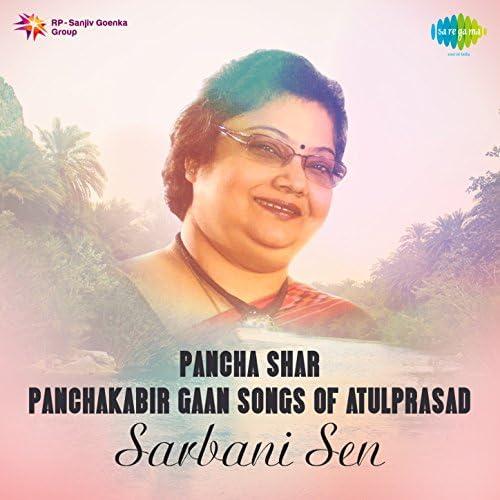 Sukla Mitra, Harendra Nath Chatterjee & Srabani Sen