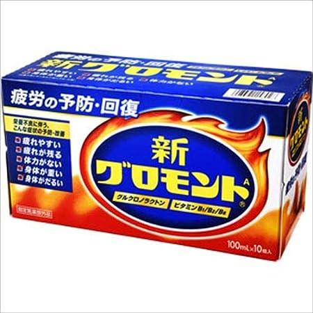 新グロモントA 100ml×10本 (指定医薬部外品)