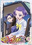 ドキドキ!プリキュア【DVD】 Vol.12[DVD]