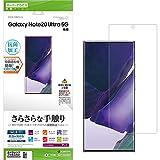 ラスタバナナ Galaxy Note20 Ultra 5G SC-53A