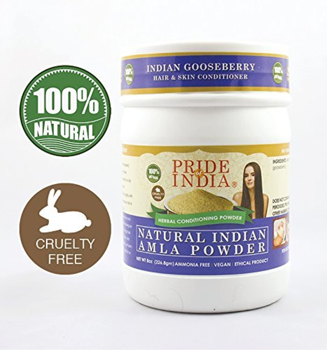 防止打ち負かすポスターPride Of India インドのアムラスグリハーブの髪や皮膚コンディショニングパウダー